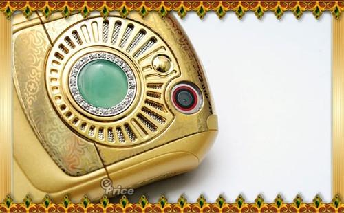 Budistu telefons
