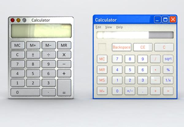 Īstie datorkalkulatori