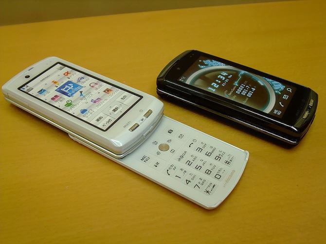 Salauztais telefons