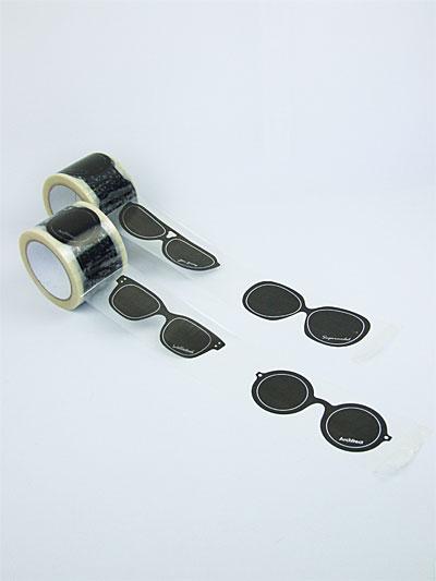 Līmbrilles