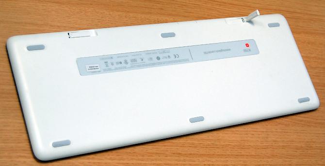 Tests: Logitech bezvadu klaviatūra ar gaismas uzlādi K750
