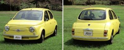 Nissan 500? Fiat Micra?