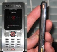 Jauns Sony Ericsson stila upuriem