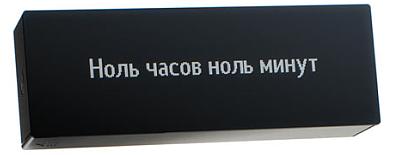 Teksta pulkstenis
