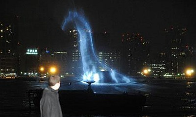 Ūdensmonstrs Japānā