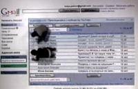 Gmail Krievijā