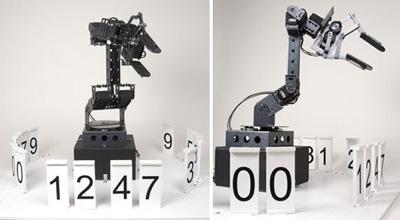 Stounhendžas pulksteņrobots