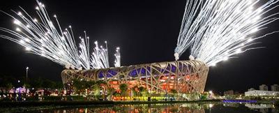 Ķīnieši vilto olimpisko salūtu
