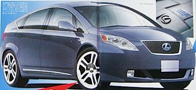 Lexus Prius