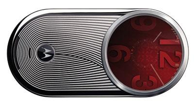 Motorola Aura, rotējošais telefons atgriežas