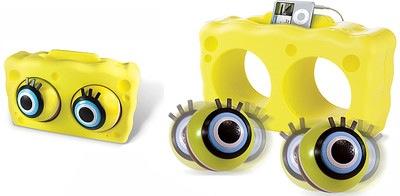 Kvadrātbikša acu skaļruņi