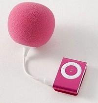Mūzikas balons
