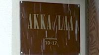 AKKA/LAA paziņojums par autortiesībām internetā