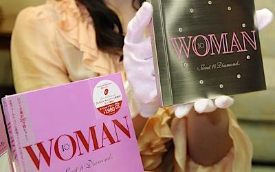 Sieviešu disks