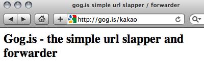 Google meklējumu īsinātājs