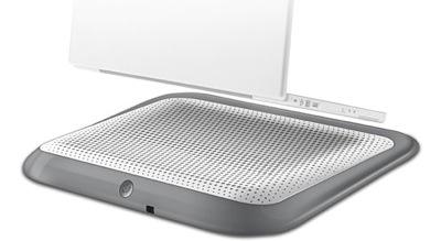 Aktīvais laptopa paliktnis