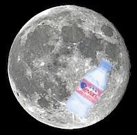 Uz mēness atrasts ūdens