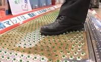 Atsūcošais paklājs