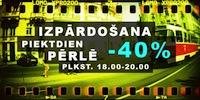 24. augustā: Lomo Izpārdošana no 40%