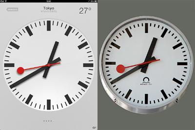 Apple piekrīt maksāt, lai izmantotu ikonisko Šveices pulksteņa dizainu